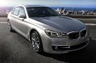 Ожидаемая премьера 2015 года - BMW 7-Series