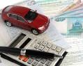 Автомобили и транспортный налог в 2017