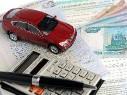 Расчет КАСКО онлайн - цена страховки. Как же действует КАСКО калькулятор?