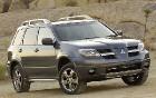 Рекомендации по покупке автомобиля Мицубиси Аутлендер с пробегом