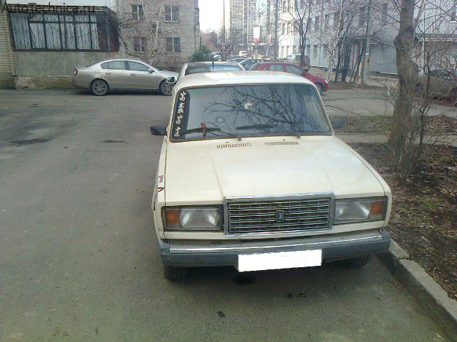 Продажа авто цена и фото
