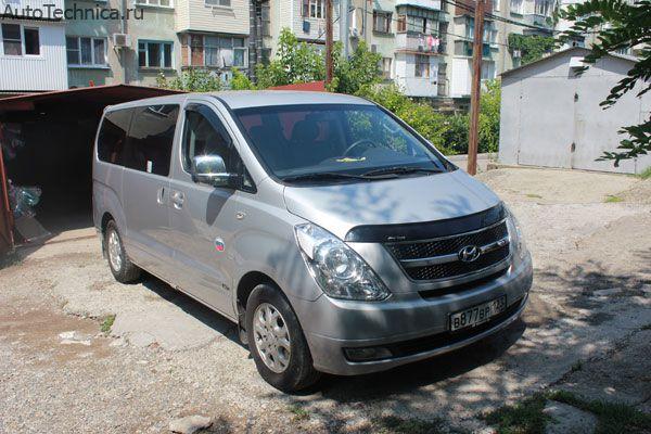 Продажа hyundai h 1 starex 2008 г в цена 900 000 руб