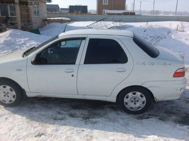 цены на новую фиат альбеа в татарстане