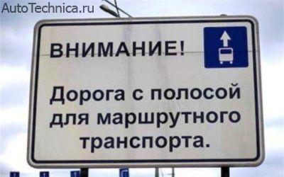 В Москве выделенные полосы будут отделены резиновыми бордюрами.