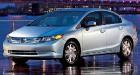 Хонда выпускает новый Civic Hybrid