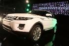 Land Rover начал выпуск модели Evoque