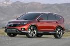 Honda выпустила концепт новой CR-V