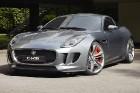 Состоялась официальная премьера Jaguar C-X16