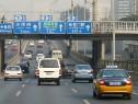Китай сохранил лидерство в мировой автопромышленности