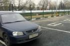 Замороженные московские стройки отдадут под парковки