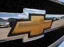 Логотип стал причиной запрета Шевроле в Египте