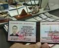 Корочки, предъявленные сотруднику ГИБДД, приравняют к преступлению