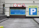 Парковки в Москве стоят дороже автомобилей