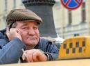 У нелегальных таксистов будут конфисковывать машины