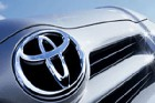 Японский концерн Toyota снизит цены на свои автомобили