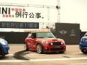 Китайский каскадер установил новый рекорд по параллельной парковке