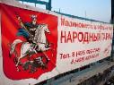 Московская мэрия будет продавать народные гаражи по рыночным ценам