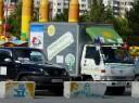 Автопробег Новосибирск-Москва поддержит Владимира Путина