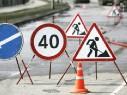 «Единая Россия» предложила внедрить евростандарты при строительстве российских дорог