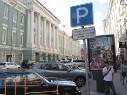 Бесплатно парковаться в центре Москвы смогут лишь владельцы квартир