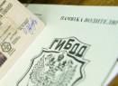 «Единая Россия» предложила ввести тест на наркотики при получении водительских удостоверений