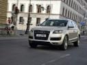 Audi Q7 скоро сменит более солидная Q9