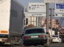 ГИБДД предложила ужесточить наказание за езду по обочине