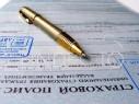 В РФ всех пассажиров застраховали на 2 миллиона рублей