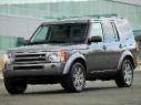 Новая трансмиссия в Land Rover