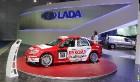 Лимитированная серия Lada