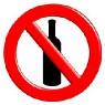 В апреле будет определена норма содержащегося алкоголя в крови водителя
