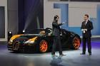 Bugatti Veyron представлял Киану Ривз