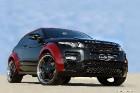 Представлен доработанный Range Rover Evoque