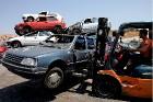 Сбор на утилизацию авто