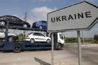 Россия будет судиться с Украиной