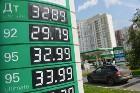 Причина которая объясняет увеличение стоимости на бензин