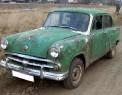 Деньги за старый автомобиль