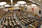 Госдума предложила фотографировать не только номерные знаки нарушителей ПДД но и их лица