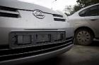 Одобрен закон об уголовной ответственности за воровство автомобильных номеров