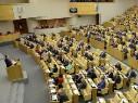 Госдума ужесточит ответственность за выпуск в рейс неисправных автомобилей