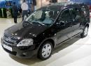 Вырастут ли цены на автомобили российского автопрома?