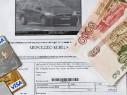 Водители Подмосковья смогут отказаться от бумажных «писем счастья» ГИБДД
