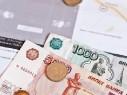 Столичная ГИБДД начала операцию «Перехват» против неплательщиков штрафов