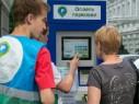 В Москве могут ввести плату за парковку в зависимости от региона автомобиля
