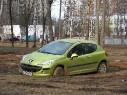 Московская мэрия учредила призы за борьбу с нарушителями правил парковки