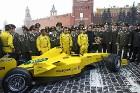 Формула-1 в России будет дороже, чем в Монако