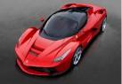 Британский бизнесмен сразу приобрёл  Ferrari LaFerrari, McLaren P1 и Porsche 918 Spyder