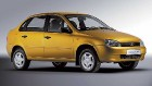 В этом году автомобили марки Lada прибавят в цене