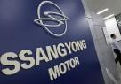 SsangYong решил остановить поставки в страну