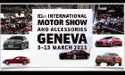 На Женевском автосалоне  будет представлено много суперкаров